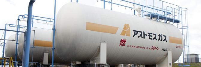 ダイワエネルギー株式会社 配送体制